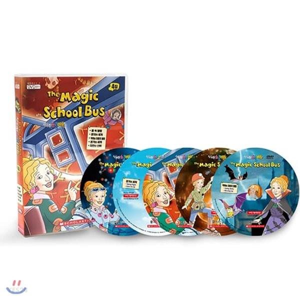 [DVD] The Magic School Bus 신기한 스쿨버스 4집 5종세트
