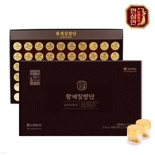 [한삼인] 품질보증 황제침향단 3.75gx60환