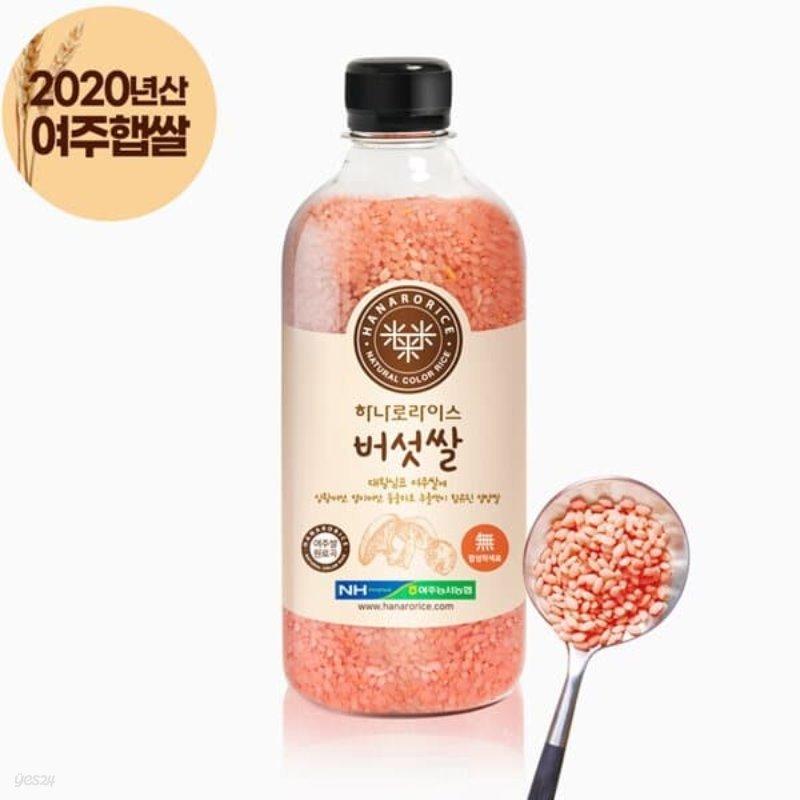 ★4개 구매시 쌀 랜덤 사은품증정★ 하나로라이스 컬러영양쌀