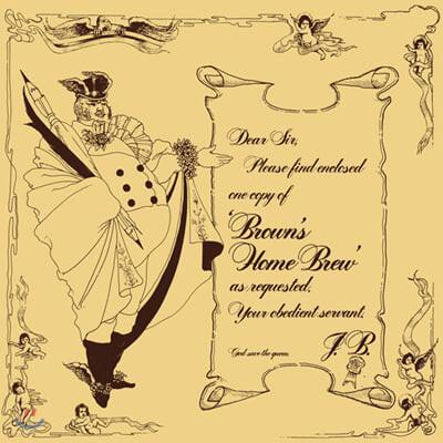 Brown's Home Brew (브라운스 홈 브류) - 1집 Brown's Home Brew