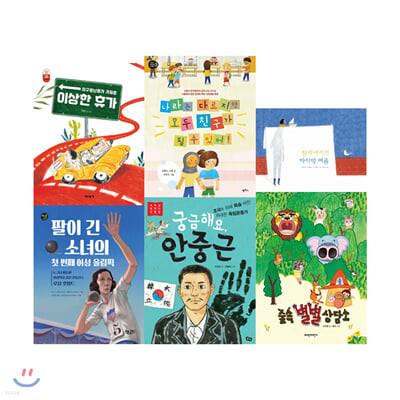 2021 초등학교 2학년 권장 필독서 세트
