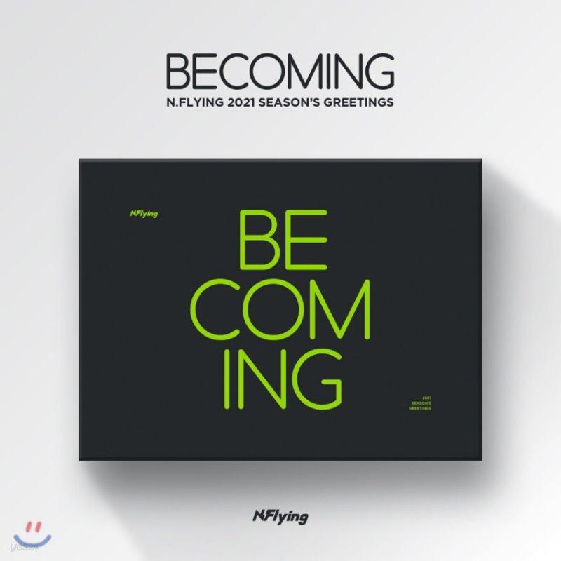 엔플라잉 (N.Flying) 2021 시즌 그리팅 : BECOMING