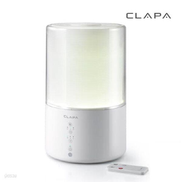 [클래파] 아로마 LED 가습기 (BFB-HU250R)