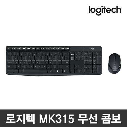 [로지텍코리아] 정품 무선키보드마우스세트 MK315 블랙(무소음)