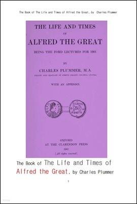 잉글랜드의 알프레드 대왕.The Book of The Life and Times of Alfred the Great, by Charles Plummer