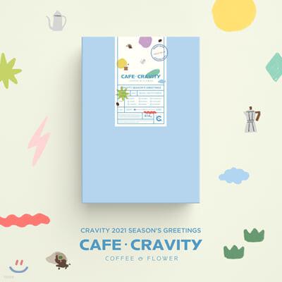 CRAVITY (크래비티) 2021 시즌그리팅