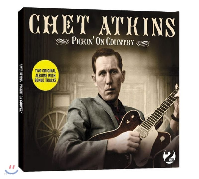 Chet Atkins (쳇 애킨스) - Pickin' On Country