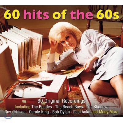 1960대 인기 히트곡 60 (60 hits of the 60s)