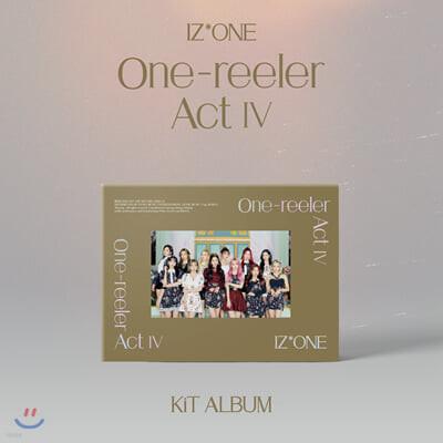 아이즈원 (IZ*ONE) - 미니앨범 4집 : One-reeler / Act IV [스마트 뮤직 앨범(키트앨범)]