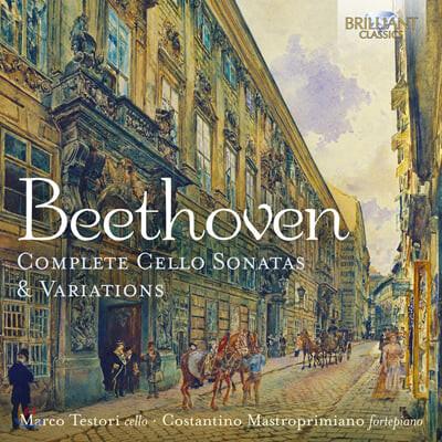 Marco Testori 베토벤: 첼로와 피아노를 위한 소나타 및 변주곡 전곡 (Beethoven: Complete Cello Sonatas & Variations)