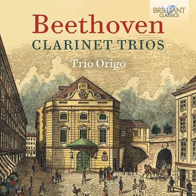 Trio Origo 베토벤: 두 개의 클라리넷 삼중주 (Beethoven: Clarinet Trios)