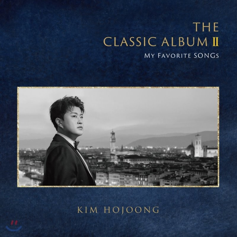 김호중 - The Classic Album II - My Favorite Songs