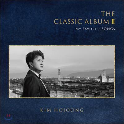 김호중 - The Classic Album II - My Favorite Songs
