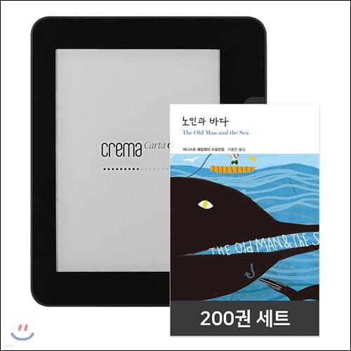 예스24 크레마 카르타G (crema cartaG) + [열린책들 세계문학 200권] eBook 세트