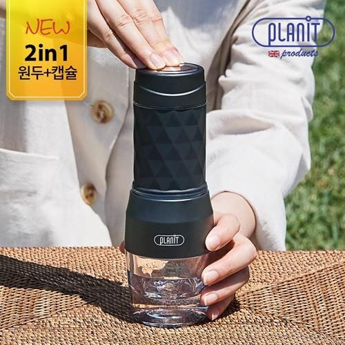 플랜잇 핸드프레소 캠핑용 휴대용 커피머신기 원...