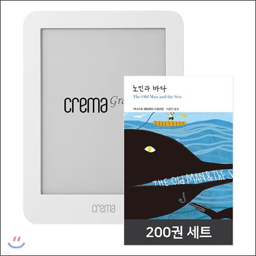 예스24 크레마 그랑데 (crema grande) : 화이트 + [열린책들 세계문학 200권] eBook 세트
