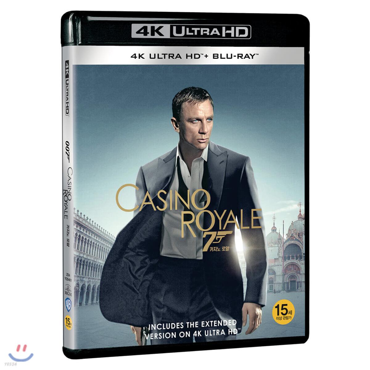 007 카지노 로얄 (2Disc, 4K UHD) : 블루레이