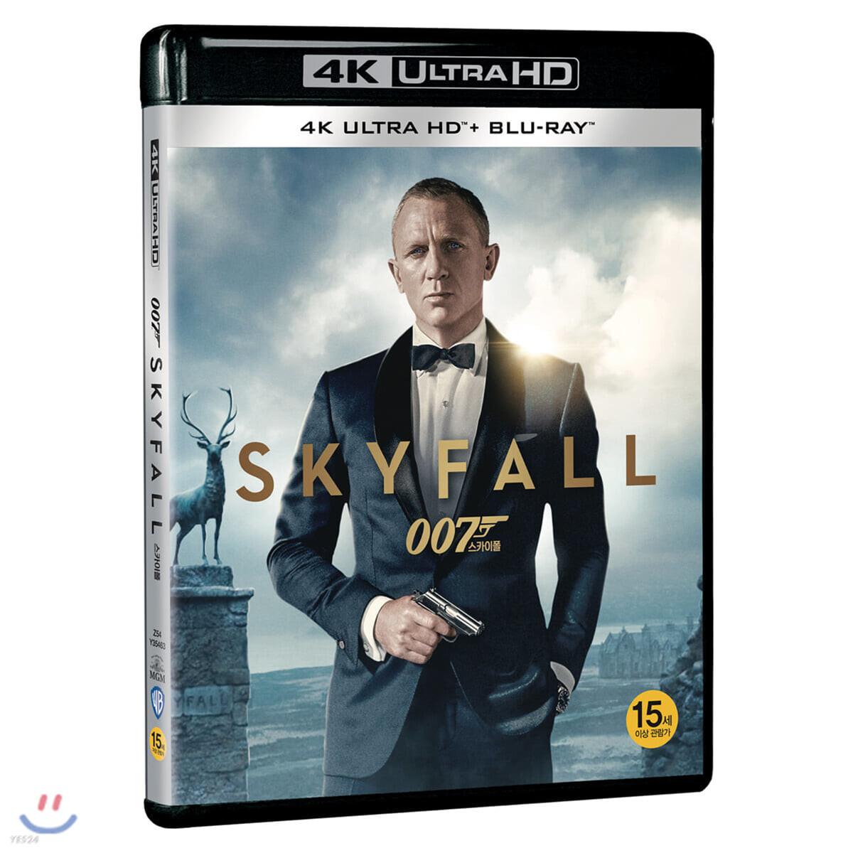 007 스카이폴 (2Disc, 4K UHD) : 블루레이