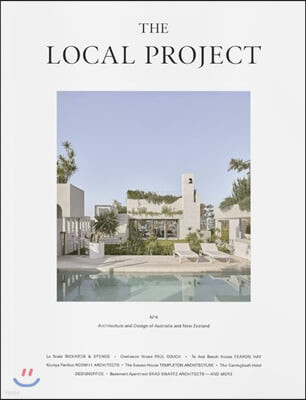 The Local Project (계간) : 2020년 No.04