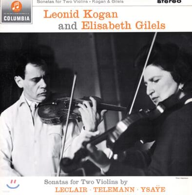 Leonid Kogan / Elisabeth Gilels 르클레르: 2대의 바이올린을 위한 소나타 / 텔레만: 캐논풍의 소나타 [LP]