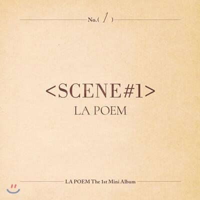 라포엠 (La Poem) - SCENE #1