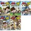 도티&잠뜰 코믹시리즈 1-5 전5권 재정가세트