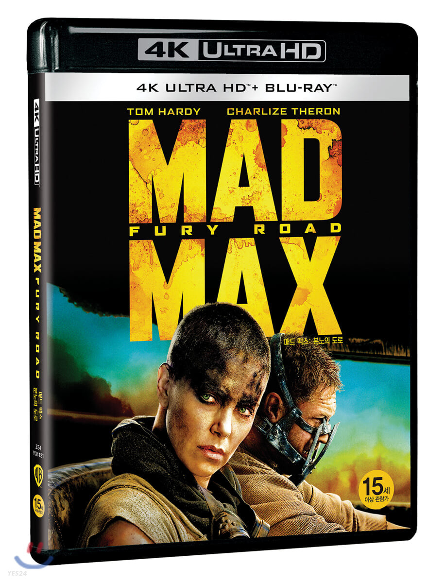 매드 맥스: 분노의 도로 (2Disc, 4K UHD) : 블루레이