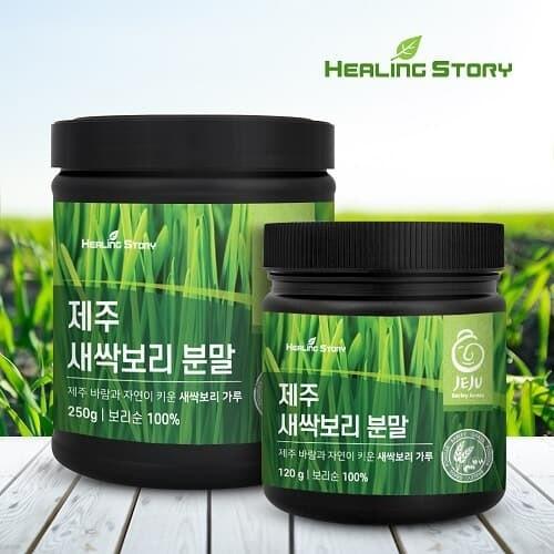 [힐링스토리]친환경 무농약 새싹귀리 분말 가루 수경재배 60g