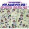 김서림 방지 클리너 매직 안티 포그 /안경 렌즈 고글