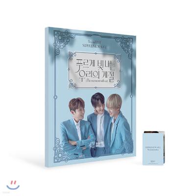 슈퍼주니어-K.R.Y. (Super Junior-K.R.Y.) - Beyond LIVE BROCHURE SUPER JUNIOR-K.R.Y. [The moment with us]