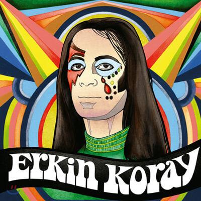 Erkin Koray (에르낀 꼬레이) - Halimem [LP]