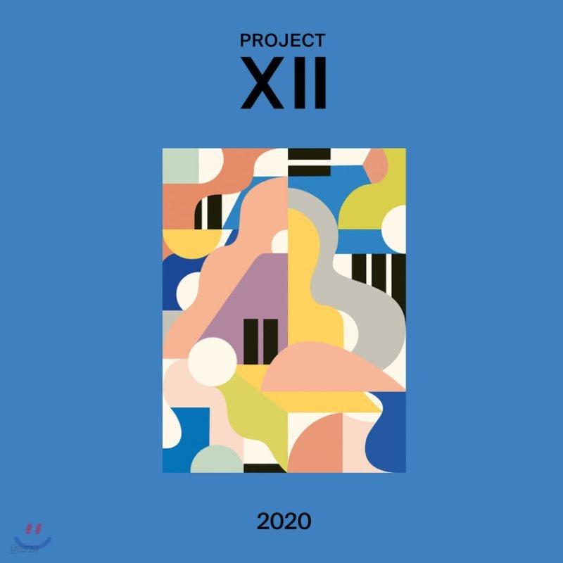 2020 도이체 그라모폰 XII 프로젝트 (DG Project XII) [LP]