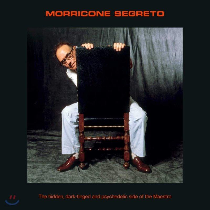 Ennio Morricone 엔니오 모리꼬네 걸작 모음집 (Morricone Segreto)