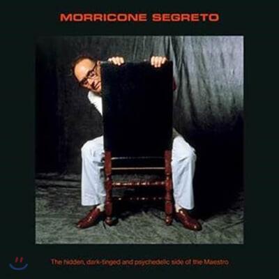 Ennio Morricone 엔니오 모리꼬네 걸작 모음집 (Morricone Segreto) [옐로우 컬러 2LP+싱글 Vinyl]