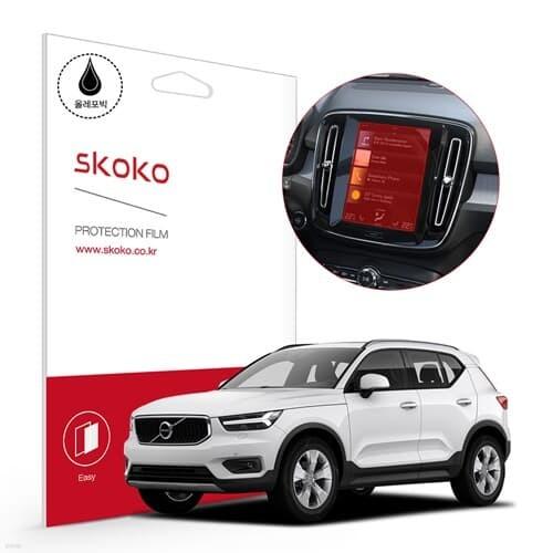 스코코 볼보 XC40 2021 올레포빅 네비게이션 액정보호필름