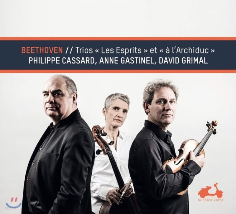 Philippe Cassard 베토벤: 피아노 트리오 5번 '유령', 7번 '대공' (Beethoven: Piano Trio Op.70 No.1 'The Ghost' , Op.97 'Archduke')