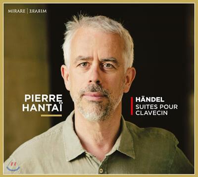 Pierre Hantai 헨델: 쳄발로 모음곡 1-4번 (Handel:Suites Pour Clavecin)