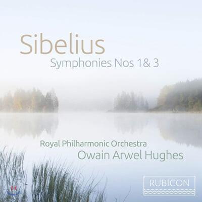 Owain Arwel Hughes 시벨리우스: 교향곡 1, 3번 (Sibelius: Symphony Op.39 , Op.52)