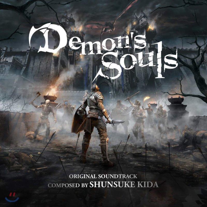 데몬즈 소울즈 비디오게임음악 (Demon's Souls OST by Kida Shunsuke 키다 슌스케)