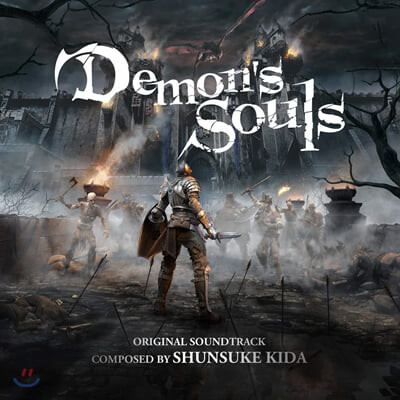 데몬즈 소울즈 비디오게임음악 (Demon's Souls OST by Kida Shunsuke 키다 ��스케)