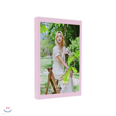 미나 (Mina) - Yes, I am Mina. 첫번째 화보집 [Pink ver.]