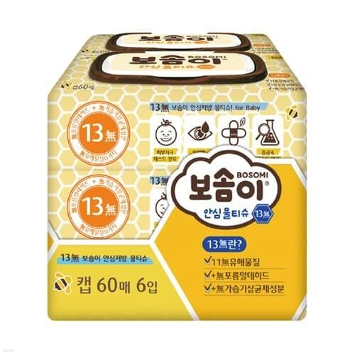 깨끗한나라 물티슈 보솜이안심 (60매x6입)