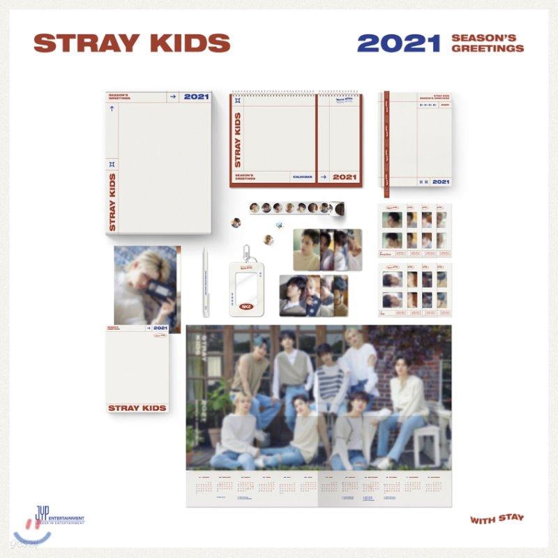 스트레이 키즈 (Stray kids) 2021 시즌그리팅