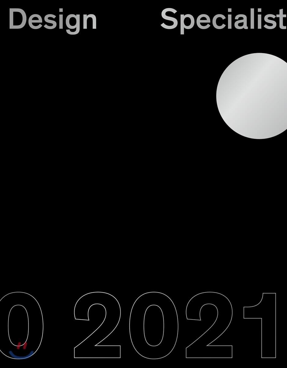 Design Specialist 2020 2021