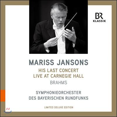 Mariss Jansons 브람스: 교향곡 4번, 헝가리 무곡 5번 - 마리스 얀손스 (His Last Concert Live at Carnegie Hall) [LP]