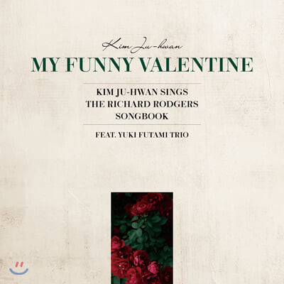 김주환 9집 - MY FUNNY VALENTINE : KIM JU HWAN SINGS RICHARD RODGERS SONGBOOK