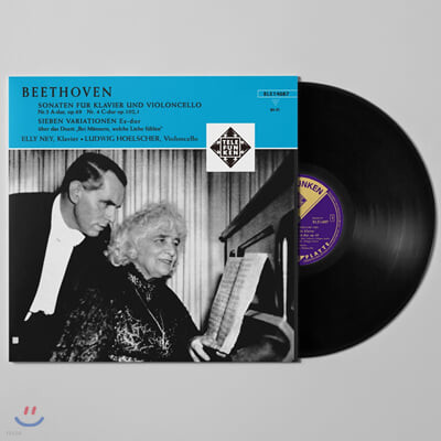 Ludwig Hoelscher / Elly Ney 베토벤: 첼로를 위한 작품 2집 - 루드비히 휄셔 / 엘리 나이 [LP]