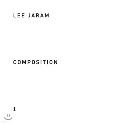 이자람 - 1집 Composition 1