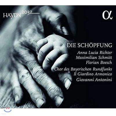 Anna Lucia Richter 하이든: 천지창조 (Haydn: Die Schopfung)
