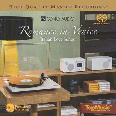 로망스 인 베니스 - 이탈리안 러브 송 (Romance in Venice - Italian Love Songs)